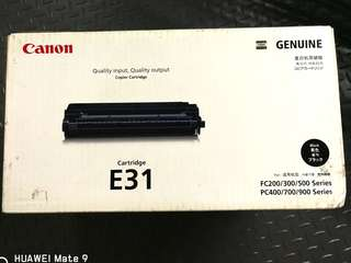 Canon E31 打印機碳粉