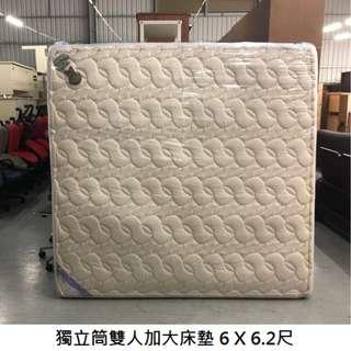 永鑽二手家具 獨立筒雙人加大尺寸 6X6.2尺 雙人6尺床墊 加大床墊 獨立筒床墊 二手床墊