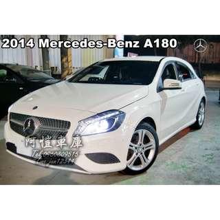 2014 Mercedes-Benz A180