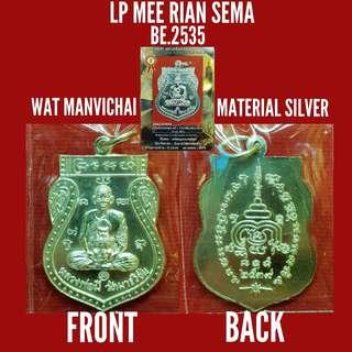 Thai Amulet Lp Mee