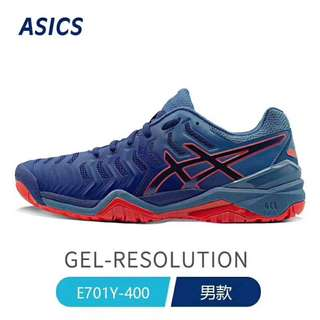 Asics New series for US Open 2018 761adfb1ee335