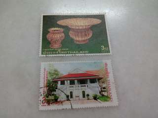 Thailand Stamps 2V Used