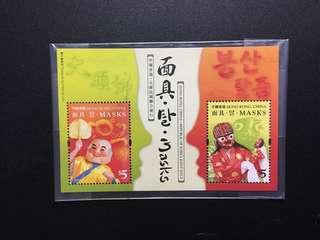 面具 小型張 郵票