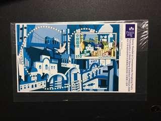 布拉格郵展2008 小型張 郵票