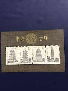 China Stamp- 1994-21 Miniature Sheet