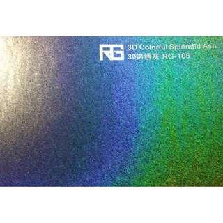 🚚 RG 專業車膜改色保護 3D錦綉灰100cm*152cm
