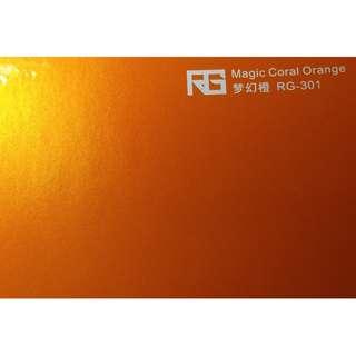 RG 專業車膜改色保護 夢幻橙100cm*152cm