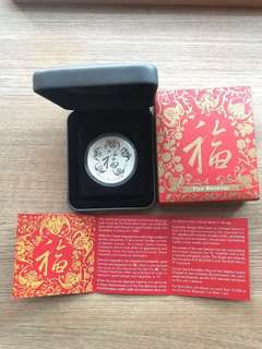 Perth Mint Five Blessing 1 ounce sliver coin