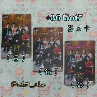"""36期""""GOT7"""" 簽名Yes!卡"""