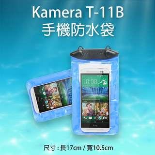 Kamera T-11B 手機防水袋(17cm*10.5cm)潛水 游泳 防塵防沙 可水下10米 保固一年