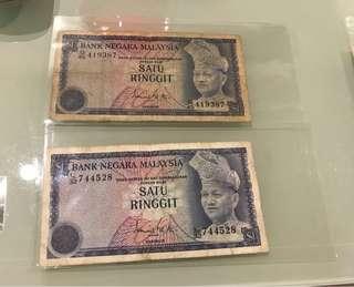 RM1 (2PCS)