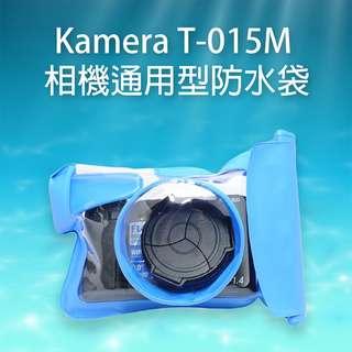 Kamera T-015M 相機防水袋 通用型 潛水 游泳 浮潛 防塵防沙 單眼相機 保固一年