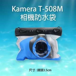 Kamera T-508M 相機防水袋 鏡頭3.5cm 潛水 游泳 浮潛 防塵防沙 單眼相機 保固一年