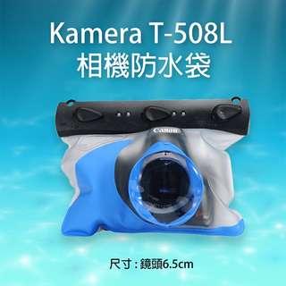 Kamera T-508L 相機防水袋 鏡頭6.5cm 潛水 游泳 浮潛 防塵防沙 單眼相機 保固一年