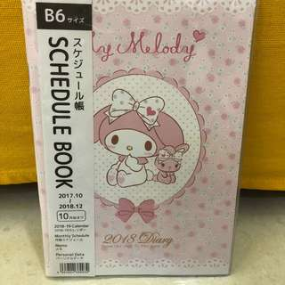 Original My Melody 2018 monthly planner Note book