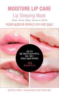 CARE: NEL Lip Sleeping Mask 5g