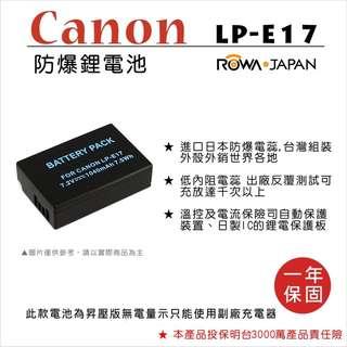 樂華 FOR Canon LP-E17 相機電池 鋰電池 防爆 750D M3 M5 770 800D 保固一年