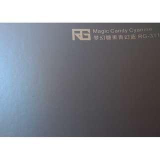 🚚 RG 專業車膜改色保護 夢幻青幻藍100cm*152cm