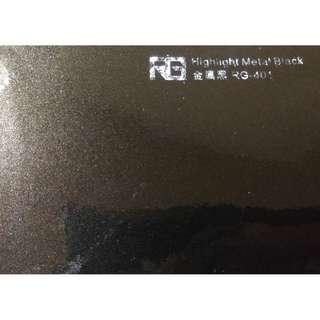 🚚 RG 專業車膜改色保護 金属黑100cm*152cm