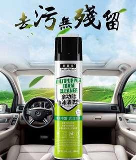 Car cleaning spray🚗