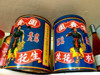 Vintage 万里望 Groundnut, large tin. My parents used to buy this kind of groundnut often when i was a little girl. $50 each, Sms 96337309.