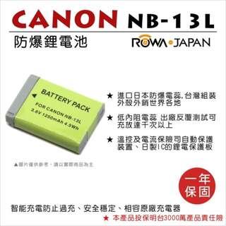 樂華 FOR Canon NB-13L 相機電池 鋰電池 防爆 原廠充電器可充 保固一年
