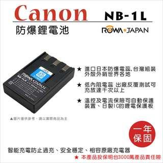 樂華 FOR Canon NB-1L 相機電池 鋰電池 防爆 原廠充電器可充 保固一年