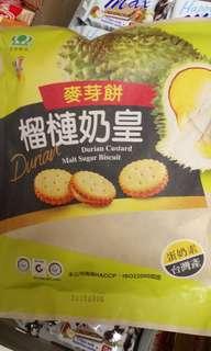 【台灣熱賣*滋味上癮】彰化昇田榴槤奶皇麥芽餅 250g 蛋奶素食 零食 曲奇 Durian Cracker Cookie 鹹蛋黃餅同牌子