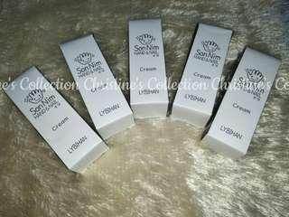 SonNim Hand & Nail Cream