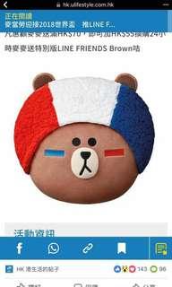 麥當勞密密送法國熊大咕旺角交收