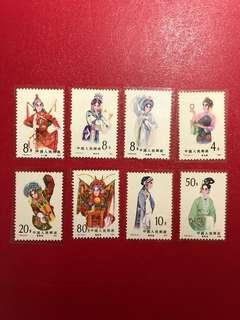 中國郵票T87 -京劇旦角郵票一套