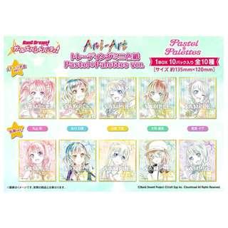 "[PO] ""BanG Dream! Girls Band Party!"" Ani-Art Trading Mini Shikishi Pastel Palettes Ver."