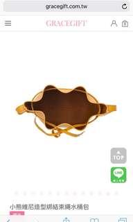 🚚 Gracegift 小熊維尼造型綁結束繩水桶包