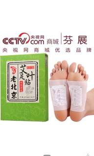 Foot Patch (足贴) x 3 boxes