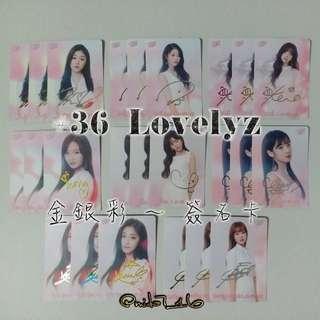 """36期""""Lovelyz"""" 簽名Yes!卡"""