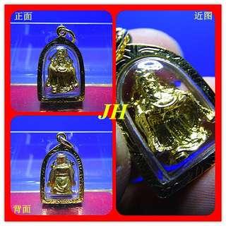 Thai Amulet - 财神爷  Fortune God