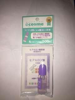 日本太陽社玻尿酸保濕原液(日本COSME大賞No.1)