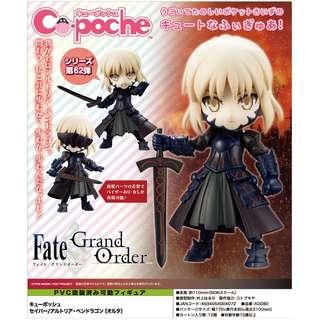 """[PO] Cu-poche """"Fate/Grand Order"""" Saber / Altria Pendragon (Alter)"""
