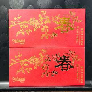 CapitaLand Red Packets