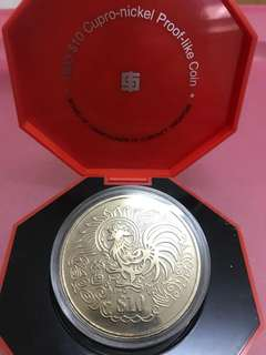 Rooster Zodiac Year 1993 $10 Coin