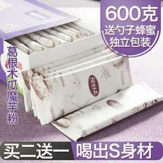 盒妝木瓜魔芋粉