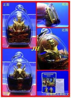 Thai Amulet - 百战百胜双刀坤平将军  Khun Paen