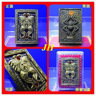 Thai Amulet - 蝴蝶王至尊 / 背面 招财蜘蛛  King Of Butterfly / Rear: Wealth Spider