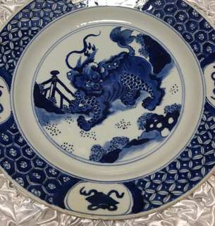 For sharing only, 清康熙怪兽盘 1654-1722 Kangxi Emperor Blue and White Plate