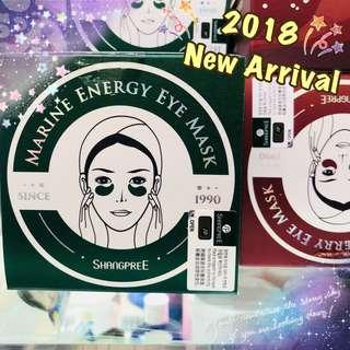 全新2018版 Shangpree 香蒲麗眼膜60片
