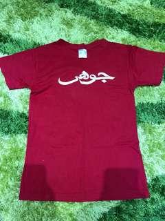 Jawi Johor Red Shirt