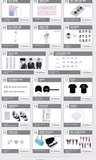 [PO] SEVENTEEN MERCH INC POSTAGE