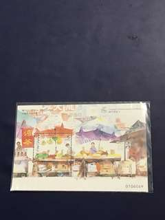 Macau Miniature Sheet As In Pictures
