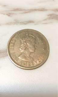 香港1975年壹圓