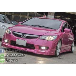 2010  HONDA - CIVIC8   粉紅頑皮豹  這台開出去  就準備載整車的妹紙了